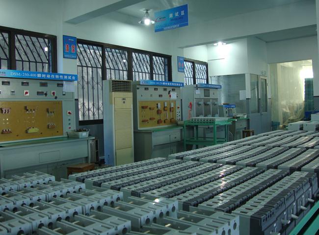 生产测试区
